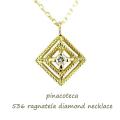 pinacoteca 536 ragnatela diamond necklace ラニャテーラ ダイヤモンド 蜘蛛の巣 ネックレス ピナコテーカ