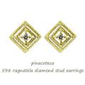 ピナコテーカ 538 蜘蛛の巣 四角 ダイヤモンド ピアス 18金,pinacoteca Ragnatela Diamond Stud Earrings K18