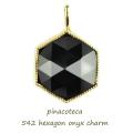 ピナコテーカ 542 六角形 ブラック オニキス 華奢チャーム ペンダントトップ 18金,pinacoteca Hexagon Black Onyx Charm K18