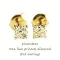 ピナコテーカ 546 プリンセスカット 一粒ダイヤ 風 華奢 ピアス K18,pinacoteca Faux Princess Diamond Stud Earrings 18金