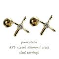 ピナコテーカ 553 アクセント 一粒 ダイヤモンド クロス スタッド ピアス 18金,pinacoteca Accent Diamond Cross Stud Earrings K18