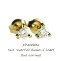 pinacoteca 563 Solitaire Diamond Heart Stud Earrings,一粒ダイヤ 華奢 ピアス 3本爪 ハート,K18 ピナコテーカ