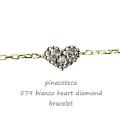 ピナコテーカ 579 ビアンコ ハート ダイヤモンド ブレスレット 18金,pinacoteca Bianco Heart Diamond Bracelet K18