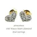ピナコテーカ 580 ビアンコ ハート ダイヤモンド スタッド ピアス 18金,pinacoteca Bianco Heart Diamond Stud Earrings K18
