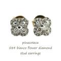 ピナコテーカ 584 ビアンコ フラワー ダイヤモンド スタッド ピアス 18金,pinacoteca Bianco Flower Diamond Stud Earrings K18