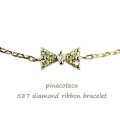 pinacoteca 587 ダイヤモンド リボン 華奢ブレスレット K18,ピナコテーカ Diamond Ribbon Bracelet 18金