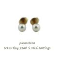 pinacoteca 597 Tiny Pearl S Stud Earrings K18,ピナコテーカ 一粒パール シンプルピアス 18金