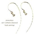 ピナコテーカ 607 一粒ダイヤモンド フック ピアス 18金,pinacoteca Solitaire Diamond Hook Earrings K18
