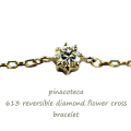 pinacoteca 613 Solitaire Diamond Flower Cross Bracelet,一粒ダイヤ 華奢 ブレスレット 8本爪 クロス ピナコテーカ