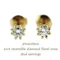 pinacoteca 614 Solitaire Diamond Flower Cross Stud Earrings,一粒ダイヤ 華奢 ピアス 8本爪 フラワー クロス 0.05ct,K18 ピナコテーカ