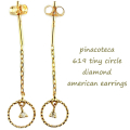 pinacoteca 619 タイニー サークル 一粒ダイヤ アメリカン 華奢ピアス K18,ピナコテーカ Tiny Circle Diamond American Earrings 18金