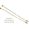 ピナコテーカ 630 ドロップ パール 一粒 揺れる 華奢ピアス 18金,pinacoteca Drop Pearl S american Earrings K18