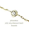 ピナコテーカ 632 一粒ダイヤモンド ハート 華奢ブレスレット 18金,pinacoteca Airy Diamond Heart Braccelet K18