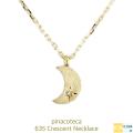 ピナコテーカ 635 クレセント ムーン 一粒ダイヤモンド 華奢ネックレス 18金,pinacoteca Crescent Moon Necklace K18
