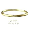 ピナコテーカ 638 サンライズ 一粒ダイヤモンド 華奢リング 重ね付け 18金,pinacoteca Sunrise Diamond Ring K18