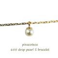 ピナコテーカ 655 淡水 パール 一粒 華奢ブレスレット スキンジュエリー 18金,pinacoteca Drop Pearl Bracelet K18
