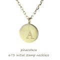 ピナコテーカ 673 スタンプ イニシャル ナンバー 数字 華奢ネックレス 18金,pinacoteca Stamp Initial Number Necklace K18