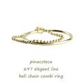 ピナコテーカ 697 ライン ボールチェーン コンビ 華奢リング ピンキーリング 18金,pinacoteca Line Ball Chain Combi Ring K18
