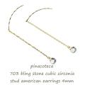 ピナコテーカ 703 ブリン ストーン キュービックジルコニア アメリカン 華奢ピアス 18金,pinacoteca Bling Stone American Earrings K18