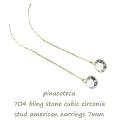 ピナコテーカ 704 ブリン ストーン キュービックジルコニア アメリカン 華奢ピアス 18金,pinacoteca Bling Stone American Earrings K18