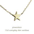 ピナコテーカ 710 エブリデイ スター 華奢 ネックレス 18金,pinacoteca Everyday Star Necklace K18
