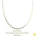 ピナコテーカ 723 フラワー クロス チェーン コンビ ネックレス 18金,pinacoteca Flower Cross Chain Combi Necklace K18