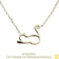 ピナコテーカ 733 猫 ネックレス 子猫 華奢 フレンドリー キャット 18金,pinacoteca Friendly Cat Silhouette Necklace K18