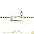 ピナコテーカ 734 猫 ブレスレット 子猫 華奢 フレンドリー キャット 18金,pinacoteca Friendly Cat Silhouette Bracelet K18