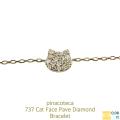 ピナコテーカ 737 猫 顔 ダイヤモンド 華奢 ブレスレット ねこ キャット 18金,pinacoteca Cat Face Pave Diamond Bracelet K18
