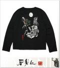居楽仁(イオラニ)