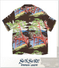 SUN SARF(サンサーフ)