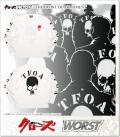 CROWS×WORST  (クローズ&ワース)