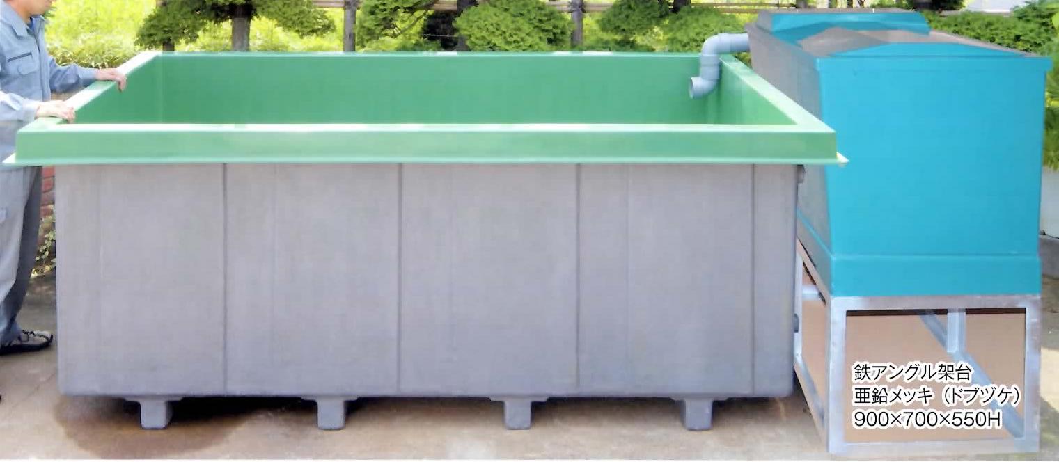 【消費税込】FRP水槽 SF-4000 フルセット 受注生産品
