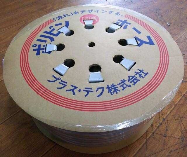 【消費税込】エアーホース(大) 8×11 100M巻 AIR-HOSE-L-100M