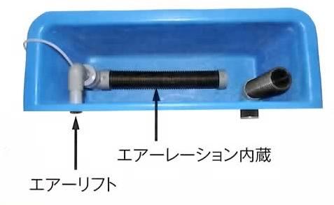 【消費税込】FRP製 ブル・コン180用 濾過槽