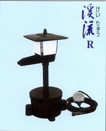 【消費税込・送料無料】タカラウォータークリーナー 渓流R
