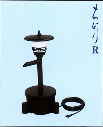 【消費税込・送料無料】タカラウォータークリーナー ちどりR