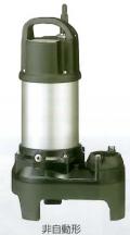 【消費税込・送料無料】ツルミ水中ポンプ 65PU21.5