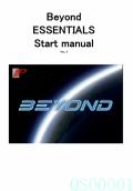 Pangolin Beyond Essentials(レーザーコントローラー)日本語取扱説明書