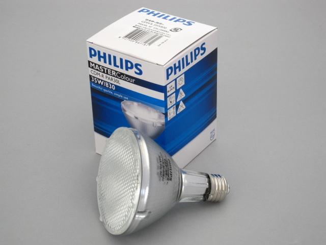 【即納】 PHILIPS/フィリップス HID電球 セラメタランプ CDM-R35W PAR30 3000K 30° E26 ☆CDMランプ☆ CDM-R 35W/830 PAR30L 30°