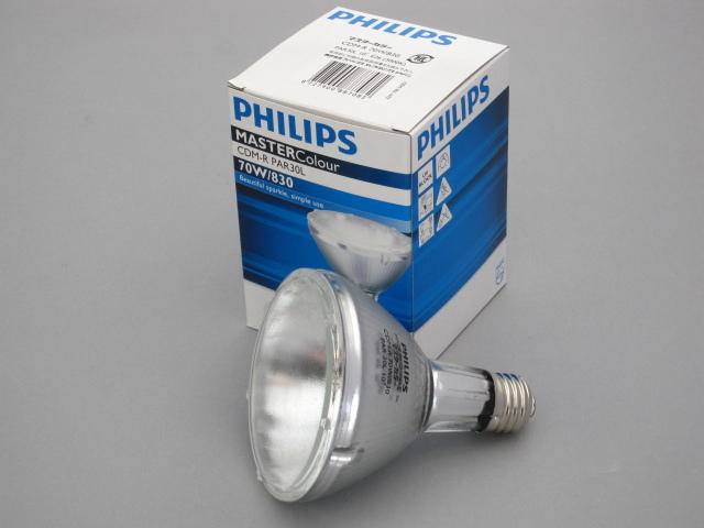 【即納】 PHILIPS/フィリップス HID電球 セラメタランプ CDM-R70W PAR30 3000K 10° E26 ☆CDMランプ☆ CDM-R 70W/830 PAR30 10°