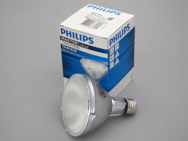 【即納】 PHILIPS/フィリップス HID電球 セラメタランプ CDM-R70W PAR30 3000K 30° E26 ☆CDMランプ☆ CDM-R 70W/830 PAR30 30°