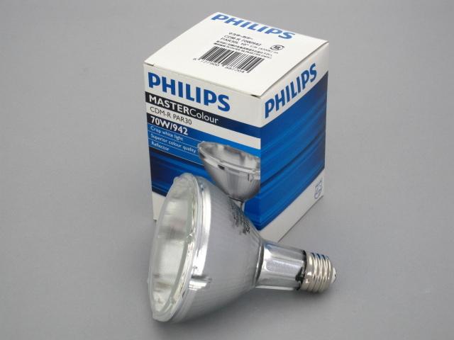 【在庫限り】 PHILIPS/フィリップス HID電球 セラメタランプ CDM-R70W PAR30 4200K 10° E26 ☆CDMランプ☆ CDM-R 70W/942 PAR30L 10°