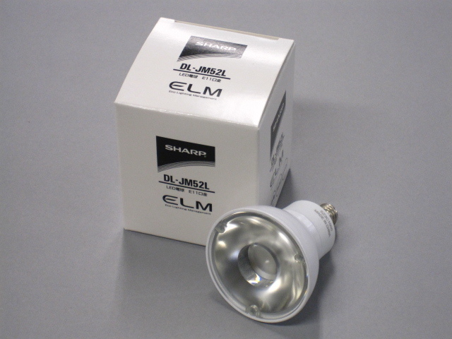 【即納】 SHARP/シャープ LED電球 JDR50W相当 径50mm E11 色温度2700K 中角 本体ホワイト ☆100V ダイクロハロゲン電球代替タイプ☆ DL-JM52L