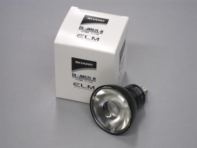 【即納】 SHARP/シャープ LED電球 JDR50W相当 径50mm E11 色温度2700K 中角 本体ブラック ☆100V ダイクロハロゲン電球代替タイプ☆ DL-JM52L-B