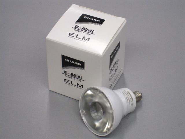 【即納】 SHARP/シャープ LED電球 JDR50W相当 調光対応 径50mm E11 色温度2700K 中角 本体ホワイト ☆100V ダイクロハロゲン電球代替タイプ☆ DL-JM6AL