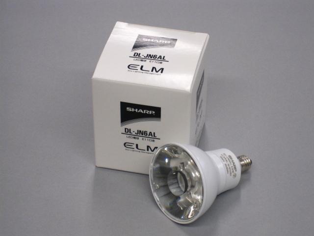 【即納】 SHARP/シャープ LED電球 JDR50W相当 調光対応 径50mm E11 色温度2700K 狭角 本体ホワイト ☆100V ダイクロハロゲン電球代替タイプ☆ DL-JN6AL
