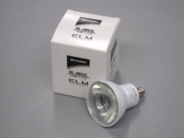 【即納】 SHARP/シャープ LED電球 JDR50W相当 径50mm E11 色温度2700K 広角 本体ホワイト ☆100V ダイクロハロゲン電球代替タイプ☆ DL-JW52L