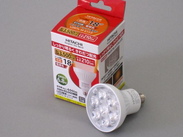 【即納】 HITACHI/日立 新型LED電球 JDR60W相当 径50mm E11 色温度2700K 中角 本体ホワイト ☆100V ダイクロハロゲン電球代替タイプ☆ LDR7L-M-E11/F
