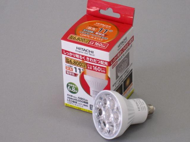 【即納】 HITACHI/日立 新型LED電球 JDR60W相当 径50mm E11 色温度2700K 狭角 本体ホワイト ☆100V ダイクロハロゲン電球代替タイプ☆ LDR7L-N-E11/F